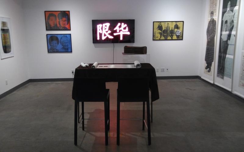 Open Studio 5