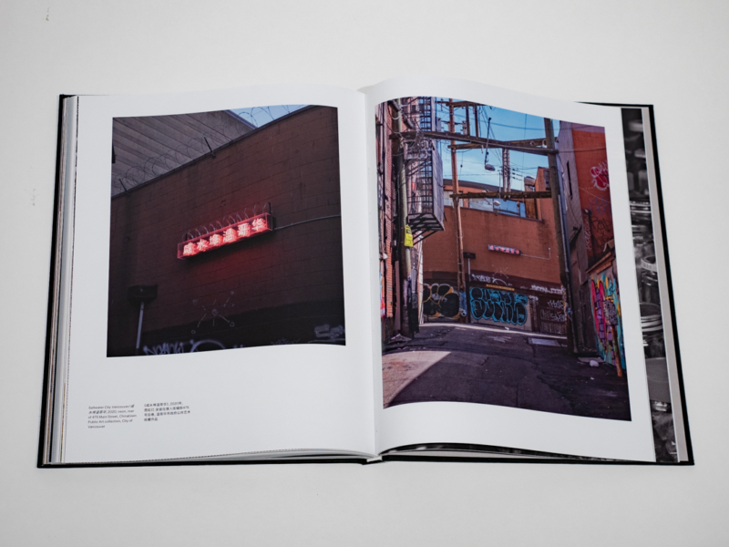 Occupying Chinatown Book-28