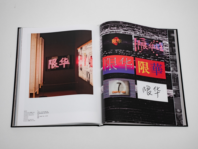 Occupying Chinatown Book-29